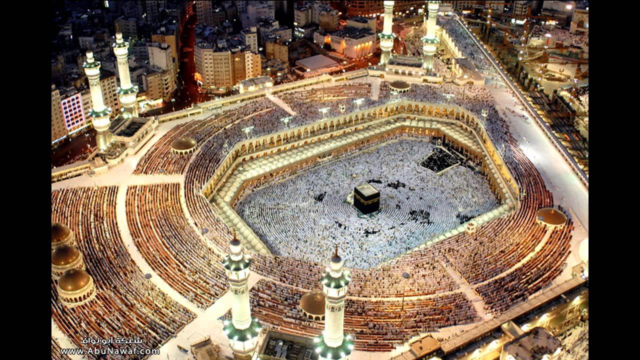 3d Earth Wallpaper Hd صور مكة والمدينة Youtube