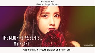 Yoona (Girls' Generation) - The Moon Represents My Heart [Sub Español + Chino + Pinyin]