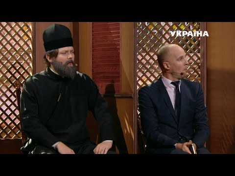 Парубий на исповеди у священника | Новогоднее Шоу Братьев Шумахеров