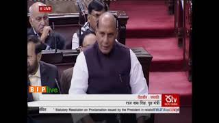 HM Rajnath Singh on statutory resolution on proclamation issued by the President in Jammu & Kashmir