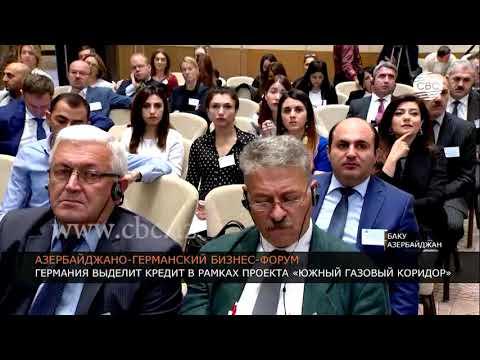 Азербайджан и Германия заинтересованы в расширении экономического сотрудничества