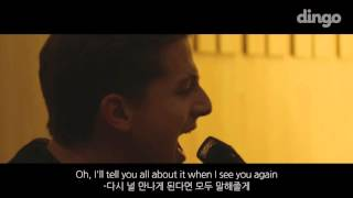 [미드라이브] Charlie Puth - See You Again (Fast and Furious 7 OST)