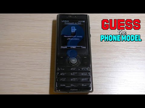 Philips Incoming Call. Guess The Model Phone #75