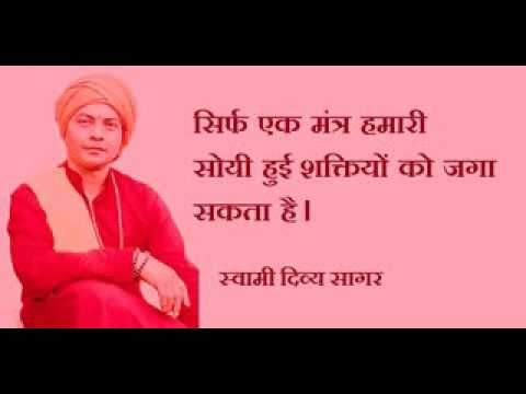 ????? ?? ????? ????? ???? ??? ???????? ?? ??? ???? ??? ONE MANTRA CAN ENLIGHTEN OUR STRENGTH