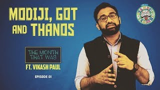 From Avengers to Modi : The Month That Was | Ft.Vikash Paul Episode 1.
