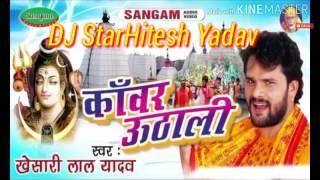 Bhole Ji Me Atkal Paran Khesari DJ Remix by SHY