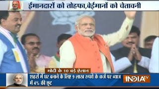Promises Made by PM Modi on New Year Eve