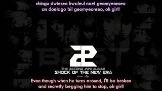 (Eng + Romaji) B2ST/BEAST - Take Care of My Girlfriend (Say No!)
