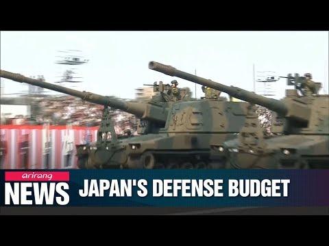 Japan Sets Sights On Record US$50.3 Billion Defense Budget