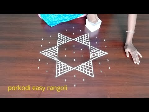 Special star design rangoli with dots//easy muggulu//daily kolam//rangavalli