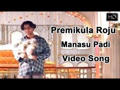 Premikula Roju Movie   Manasu Padi Video Song   Kunal, Sonali Bendre, Ramba