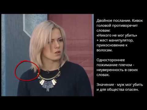 Видео, Анализ дела Виктора Коэна  Видео 2  Татьяна Коэн на передаче Сталкер