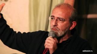 Эдвин Серусси. Еврейская османская музыка-1 / Edwin Seroussi. Jewish Ottoman Music-1