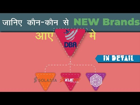 NEW BRANDS of DBA IFAZONE | Fully Explained |