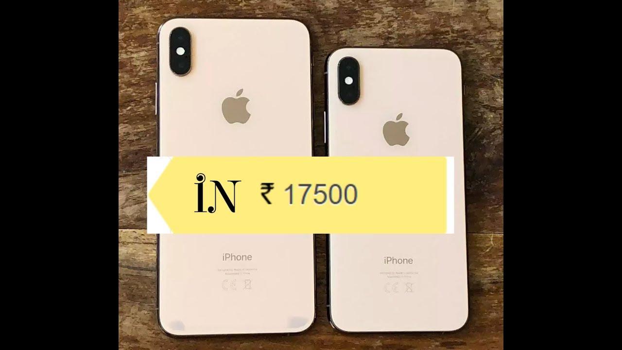 iphone xs max price in india olx