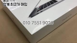 맥북 아이맥 중고 가격 간편 체크 방법 MV912KH/…