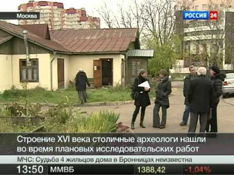 Сенсационная находка  Обнаружен холодильник русских царей