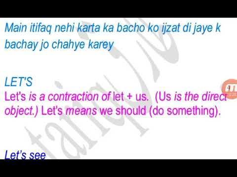 Let vs Let's Requested by Saud ~ When to Use Let's and when to use let #asktariqaziz Problem 03