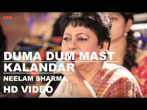 Duma Dum Mast Kalandar | Sufi Music | Qawwali | Neelam Sharma | USP TV
