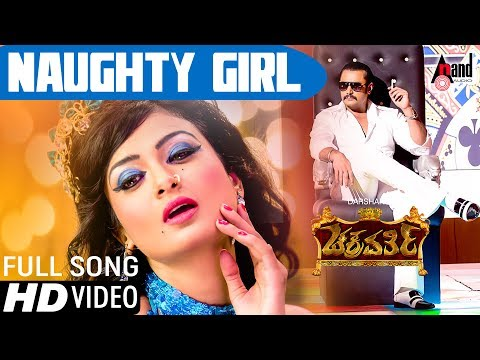 Chakravarthy | Naughty Girl | New Kannada Item HD Video Song 2017 | Darshan | Arjun Janya
