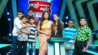 Kuttikalodaano Kali l Ep - 63 Fight to the death  l Mazhavil Manorama
