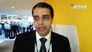 المؤتمر العالمي للموبايل