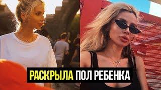 Светлана Лобода раскрыла пол будущего ребенка?