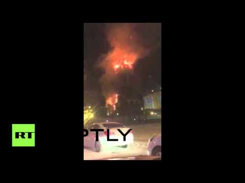 Kazakhstan: Huge fire and explosions rock Abu Dhabi Plaza in Astana