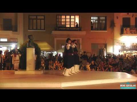 Παραδοσιακοί Χοροί Κρήτης (ΛΥΚΕΙΟ ΕΛΛΗΝΙΔΩΝ ΡΕΘΥΜΝΟΥ) / Folk Dances of Crete