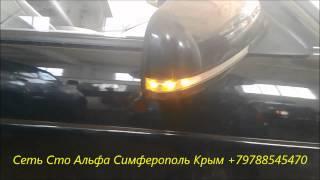 Ваз Приора ремонт поворотов +79788545470 Симферополь Феодосия Крым