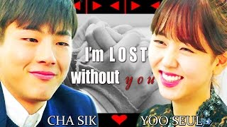 CHA SIK YOO SEUL I 39 M LOST WITHOUT YOU PAGE TURNER MV