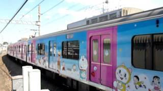 小田急電鉄3000形3093F F-train