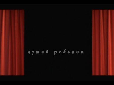 Видео Индийский фильм смотреть онлайн на русском 2017