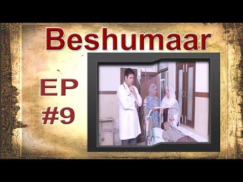 Beshumaar # Episode – 09