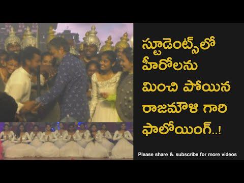 Indian Film Director SS Rajamouli huge fan following at Siddartha college