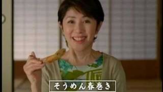 19年間、揖保乃糸コマーシャルにご出演された田中好子さんが平成23...