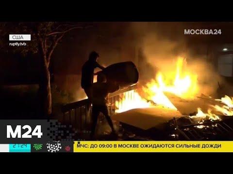 Нацгвардия Миннесоты начала полную мобилизацию - Москва 24