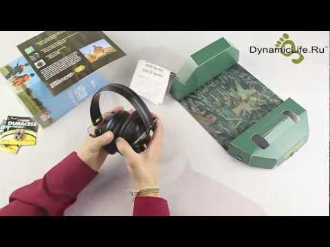 Активные наушники Pro 200 (Artilux, Швецария) - www.DynamicLife.ru