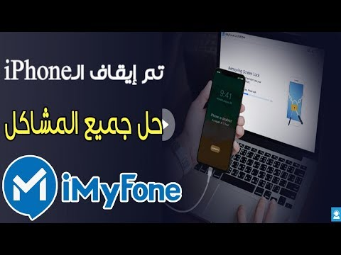 imyfone lockwiper 2.5.0.5 crack download