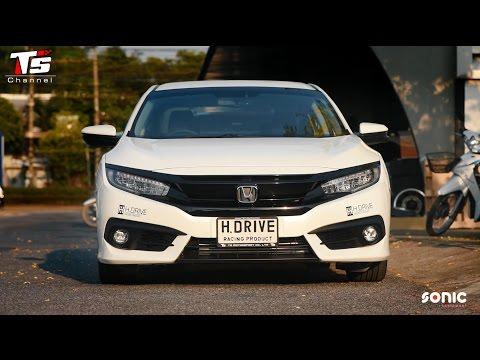 New Honda Civic Fc 1.5 Turbo 2016 ทดสอบโช๊คเดิม กับ โช๊คH.drive (Part1)