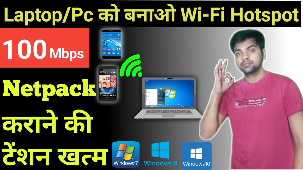 How to Create/Enable Wifi Hotspot In Windows 7/8/10 ...
