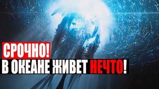 СРОЧНО!!! НА ДНЕ ОКЕАНА НАШЛИ НЕЧТО НЕВЕРОЯТНОЕ!!! 04.10.2020 ДОКУМЕНТАЛЬНЫЙ ФИЛЬМ HD