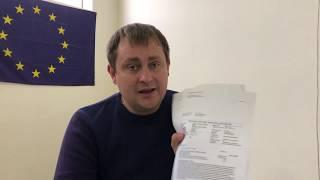 Растаможка по-украински или как не дать себя обмануть