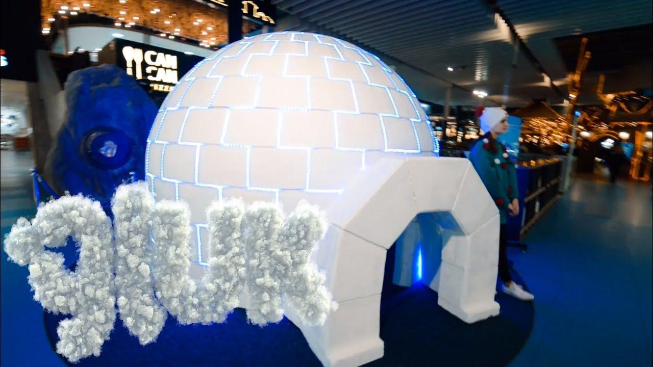 AN IGLOO - Christmas Augmented Reality Project - YouTube
