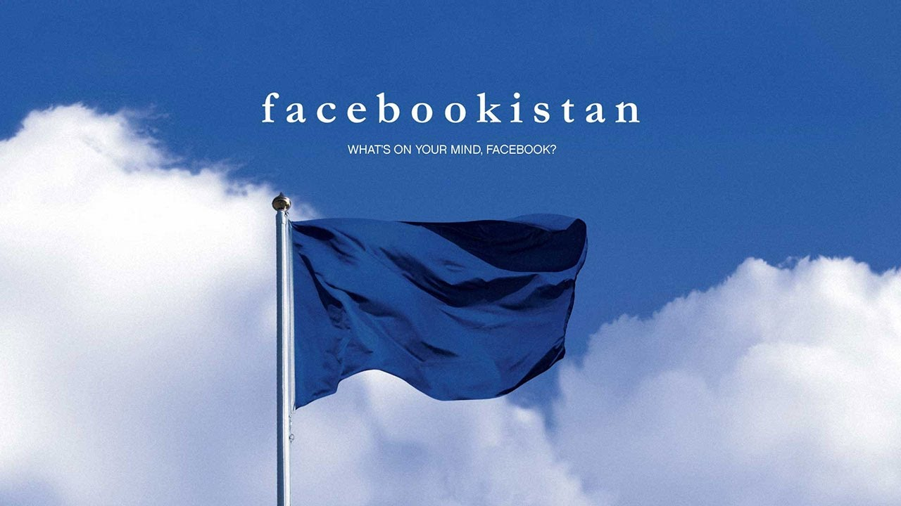 Facebookistan (2015) 720p