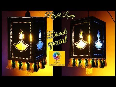 How to make a night lamp   Handmade Diwali Lantern   Home Made woolen Night Lamp