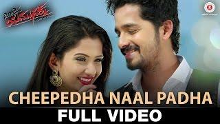 Cheepedha Naal Padha Full | Pilibail Yamunakka | Purav Ambar & Sonal Monteiro