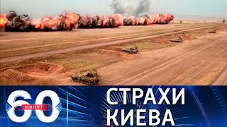 На Украине началась газовая паника. 60 минут по горячим следам от 07.06.21