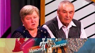 Мужское / Женское - Деревенский детектив. Выпуск от13.09.2017