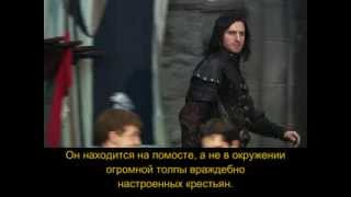 "Аудиокнига ""Охотники на ведьм"" с русскими субтитрами, глава 9"